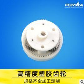 O plástico alinha a caixa de engrenagens feito-à-medida POM da redução uso material para a eletrônica do aparelho eletrodoméstico